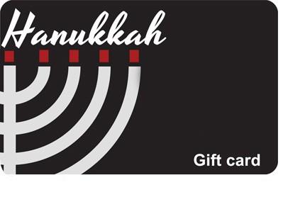 Hanukkah Holiday Gift Card