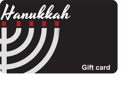 Hanukkah Holiday Gift Card